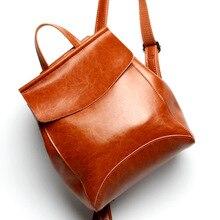 Красивые масло воск кожи женщин рюкзак новая мода путешествия рюкзак корейский простой стиль Винтаж Натуральная кожа сумка