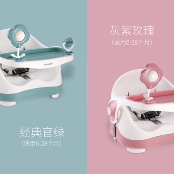 Baby Eating Chair Baby Learning Seat Multi-function Portable Children Out Dining Chair With Plate