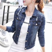 Popular Denim Jacket Xxxl-Buy Cheap Denim Jacket Xxxl lots from ...