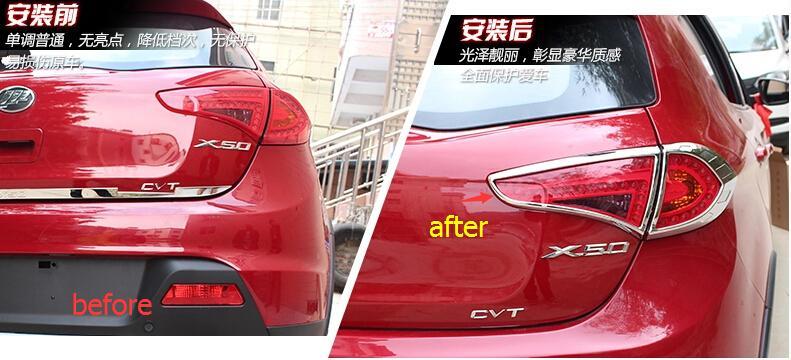 For LIfan X50 2014 2015 Chrome Rear Tail Lamp Light Cover Trim датчик lifan auto lifan 2