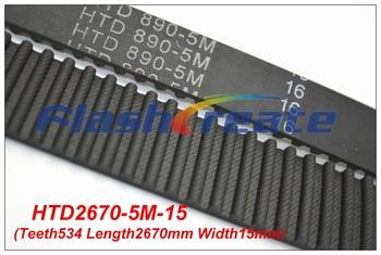 2pcs HTD5M belt 2670 5M 15 Teeth=534 Length=2670mm Width=15mm 5M timing belt rubber closed-loop belt 2670-5M S5M Belt 5M Pulley