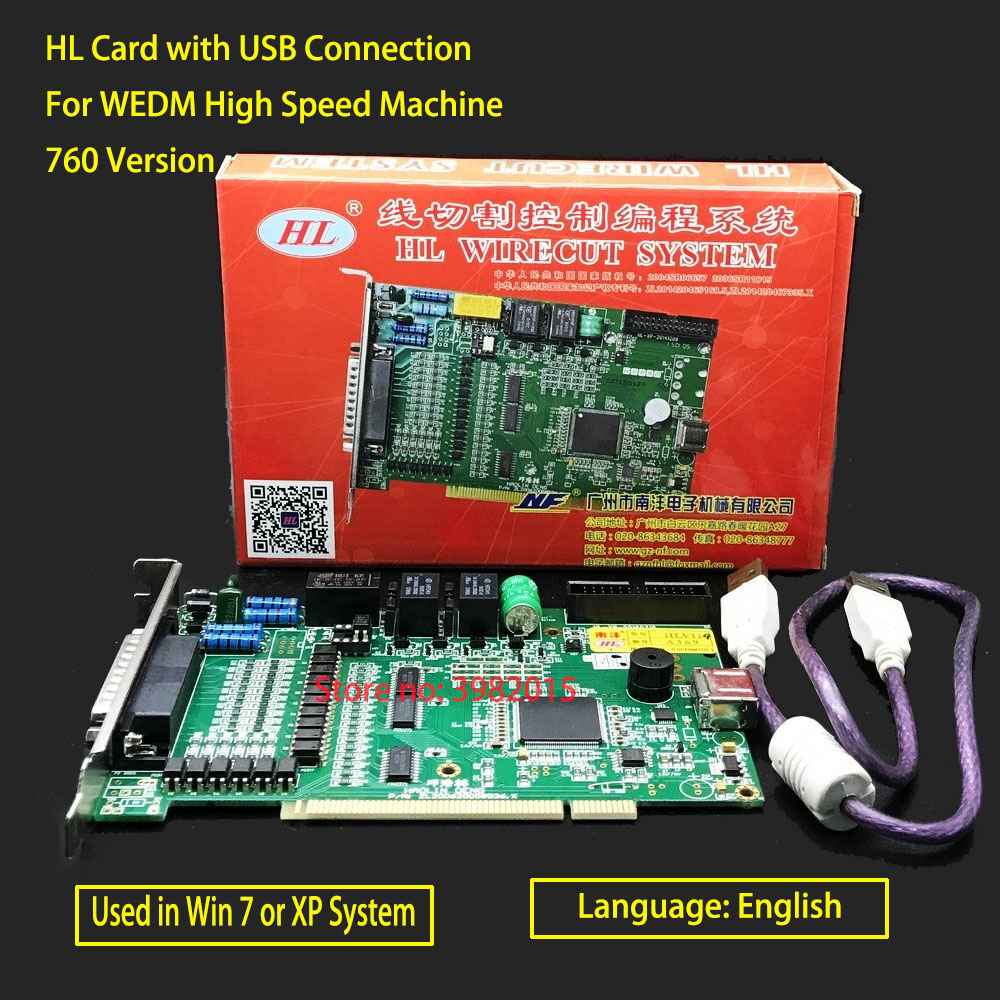 WEDM Control Board HL Card PCI Wire Cut System with USB Connection for CNC EDM High