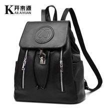 KLY 100% Genuine leather Women backpack 2016 New fashion leisure backpack embossed Korean women Preppy Style Vintage school Bag