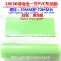 18650 fruta verde heat-shrinkable invólucro da bateria pele exterior da bateria tampa da bateria Sanyo filme de PVC encolhível calor vermelho
