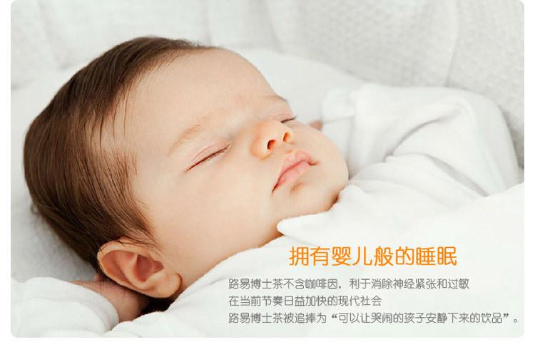 help sleep