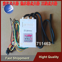 Free Shipping 2PCS Saul water heater  ignition split three-wire three-wire without battery case YF0913