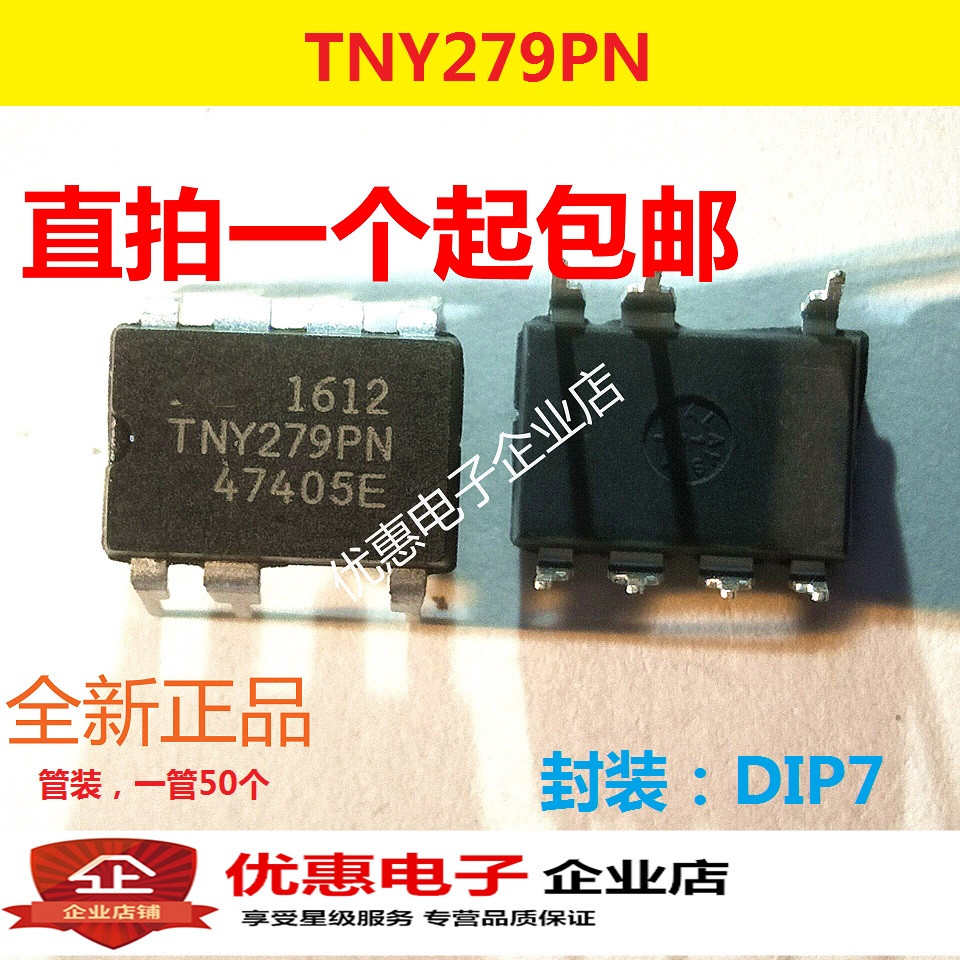 10PCS <font><b>TNY279PN</b></font> TNY279P source management chip IC DIP-7 new original image