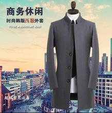 Воротник серого случайный костюм средней длины шерстяное пальто мужчины 2017 траншеи куртки и пальто мужские шерстяные пальто пальто dress зима 9XL