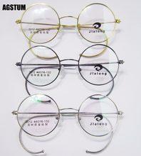 8f2466354b 40mm 42mm 44mm Antique Vintage Round Wire Rim Eyeglass Frames Spectacles Rx  2012