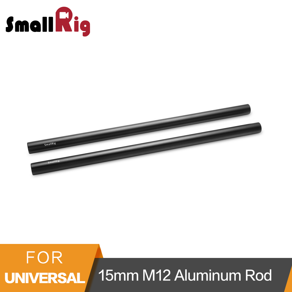 SmallRig 15mm M12 Aluminum Rods (12 Inch) for Dslr Camera Accessory Kit - 1053