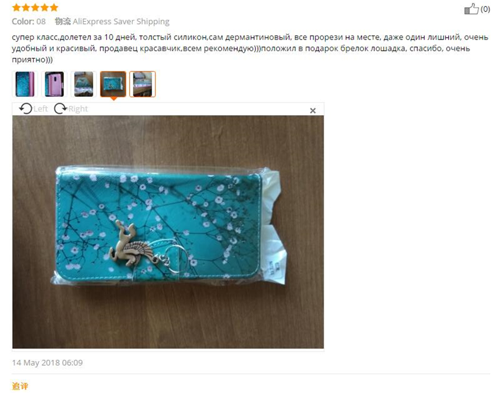 Phone Case On For LG K7 2017 X230 X230Z Glitter Quicksands Diamond Stars  Covers For LG K7 2017 Dual SIM Cases Shine Full Housing