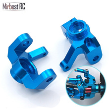 Upgrade metal front wheel drive center steering cup for WLtoys 12428 12429 fy-03 JJRC Q39 1/12 RC car upgrade parts