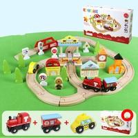 EMU Wooden Train Track Set Crossroads Traffic Track Train Accessories Wooden Railway Children's Educational Assemble Toys