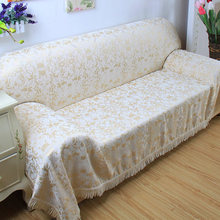 European style sofa cover sofa towel all inclusive four seasons living room non-slip cloth leather sofa cover custom-made accept цена в Москве и Питере