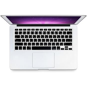 black Ultra-thin national language keyboard cover German Russian Arabic Spanish For MacBook Air Pro 13 retina laptop accessories