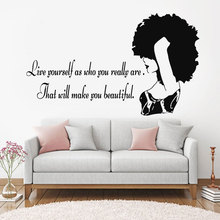Tribal African Woman Decal Beauty Quote Beautiful Afro Girl Home Decor Wall Art Sticker Interior Mural Wallpaper Removable 3238