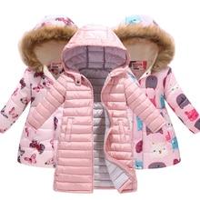 64e76aaa6b65d Enfants filles veste 2018 automne hiver veste pour filles manteau bébé  chaud vêtements d'extérieur
