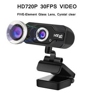 Image 2 - HXSJ S50 caméra Web USB 720P HD 1MP caméra Web avec Microphone insonorisant intégré résolution dynamique 1280*720