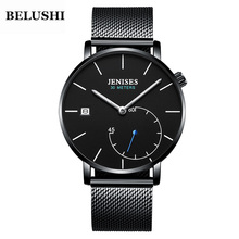 цена на JENISES 2019 New Luxury Fashion Casual Simple Leather Net with Quartz Watch Waterproof Date Clock Male Hodinky Men's Watch