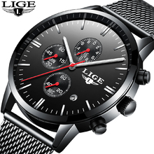 2018 LIGE Brand Luxury full Stainless Steel Watch Men Business Analog