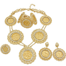 hot deal buy liffly fashion jewelry dubai gold coin design 18 gold necklace ring charm bracelet jewelry dangle earrings bridal jewelry sets