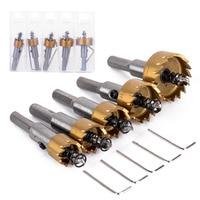 5 pcs/ensemble hss foret scie cloche ensemble durable twist forets scie cutter pour power tools 16/18/20/25/30mm