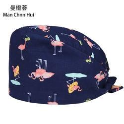 Медицинские медицинская шапочка Фламинго печати Tieback эластичный участок хирургические Кепки хлопковая мочалка Кепки s для Для женщин