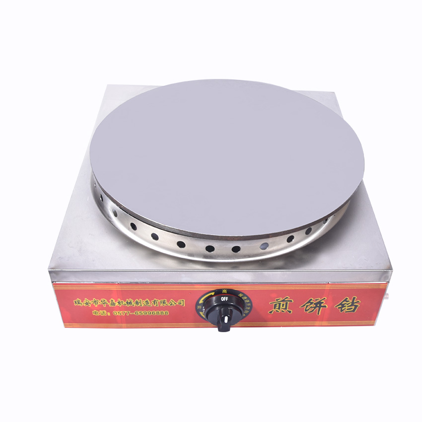 1PC Round gas pancake machine for commercial,Grains pancake machine,Pancake making machine in Shandong, China the big pancake