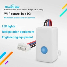 Broadlink SC1 wireless WiFi remote control timing switch general DIY lighting fixtures