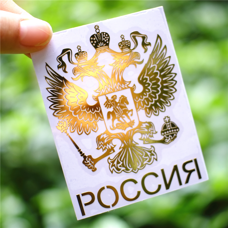 Three Ratels MT-013# 8.1*6cm 1-2 pieces metal nickel car sticker Double-headed eagle coat of arms Russian national emblem рашгарды fight nights рашгард russian eagle