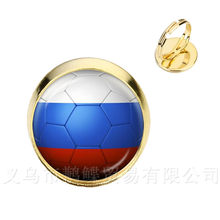 2018 New Football Rings World Cups National Flag Panama,Australia,Egypt,Argentina,Russia,Germany,Denmark,Poland,Soccer Souvenirs(China)