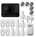 freeship DHL App Controlled Wireless Wifi GSM Home Security Alarm System ,Wifi Gsm Alarm System With Gas Sensor