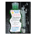 1bottle 80ML  print head cleaing liquid for Epson/Canon/HP/Brother etc Inkjet Printer, Print head Cleaning Solution