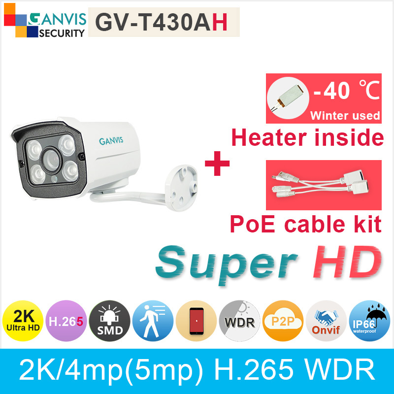 Built in heater ! 2K UHD IP camera outdoor mini cctv camera with PoE cable upto 4mp 5mp 1080P video output GANVIS GV-T430AH pk cctv camera housing aluminum alloy for bullet box camera with bracket for extreme cold or warm outdoor built in heater and fan