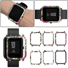 PC Protective Case Cover for Xiaomi Huami Amazfit Bip PACE Youth Watch Hard PC Shell for Xiaomi Amazfit Watch Frame Accessories for xiaomi huami amazfit bip bit pace youth smart watch frame protective case for huami amazfit bip bit cover watch accessories