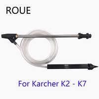 Baguette de Lance de Lance de rondelle de dynamitage humide de sableuse humide pour Karcher K2 K3 K4 K5 K6 K7 pistolet de pression de dynamitage de rondelles à haute pression