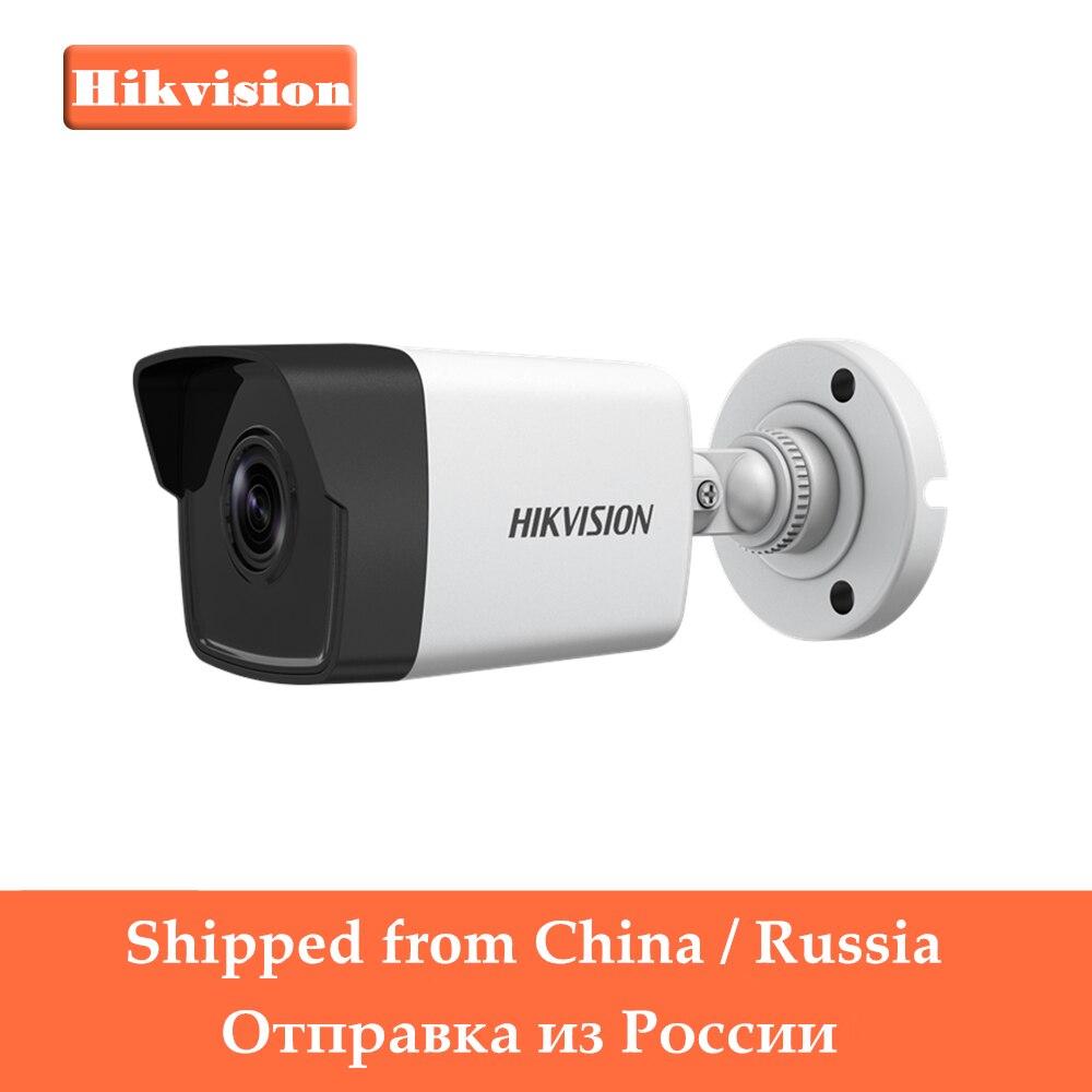 ds-2cd1021-i-hikvision-1080-p-camera-de-seguranca-ao-ar-livre-camera-de-2mp-cmos-bala-camera-de-cftv-ip-com-day-night-versao-ip67-nao-slot-para-cartao-sd
