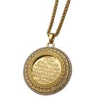 Zkd AYATUL KURSI кристалл кулон цепочки и ожерелья Ислам Мусульманский арабский Бог Messager подарок ювелирные изделия