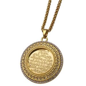 Image 1 - zkd AYATUL KURSI crystal Pendant necklace  islam muslim Arabic God Messager Gift  jewelry