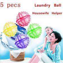 1-5 шт бытовой волшебный шарик для чистки одежды случайный цвет шарик для стирки моющий шарик для стиральной машины