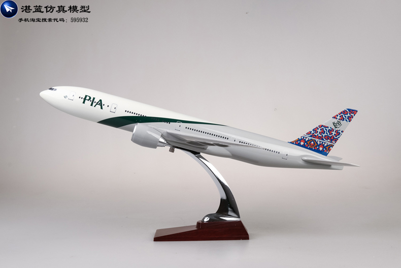 47Cm Pakistan International Airlines Boeing 777 Simulation Pia Civil Aviation Aircraft Model Engine Blades Rotatable model branding pakistan