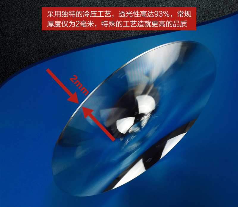 1PC Large Optical PMMA Plastic Big Solar Fresnel Lens Focal Length 160mm 200mm Solar Concentrator Large Magnifying Glass 30cm 2pcs 150mm big optical pmma plastic round solar condensing compound eye fresnel lens improving brightness of light focal length