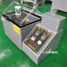 Машина для тестирования солевого спрея 220 В 1500 Вт невесомая