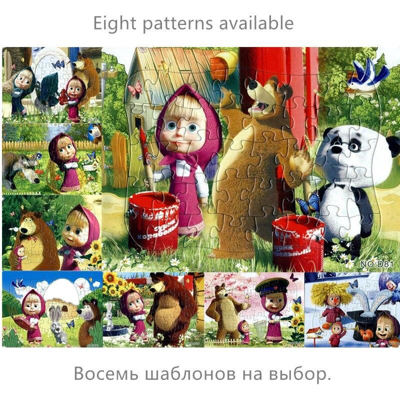 3D brinquedos Маша и Медведь принцесса игрушки для детей Детские игрушки, развивающие Puzles Бумага паззлы для детей Детские игрушки