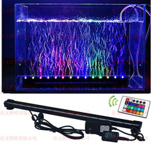 6W 18led RGB AC100-240V Fish Tank Plant Aquarium Led light Underwater Bubble Light Lamp With Remote aquarium led lighting