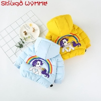 Children's Rainbow Horse Hooded Winter Warm Snow Wear Parkas Kids Outerwear Baby Girls Cotton Down Casual Coats casaco