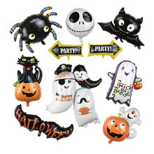 NEUE Halloween Kürbis Ghost Schädel Luftballons Halloween Dekorationen Banner Aufblasbare Ballon Fledermaus Terror Globos Scary Party Decor(China)
