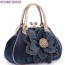 Дизайнерские женские сумки с летящими птицами, винтажная женская сумка-тоут с цветами, женские сумки-мессенджеры, дамская сумочка, сумка на плечо, Bolsas LM3361