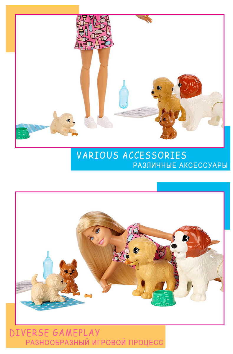 Barbie Puppy6