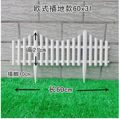 free fence plug plastic insert fence white fence plastic fence wedding decoration